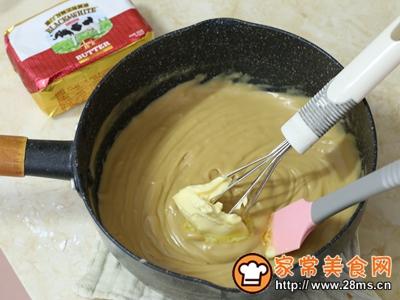 珍珠奶茶流心蛋糕的做法图解9