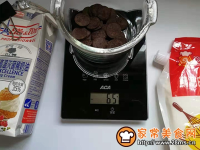 PH打发巧克力奶油的做法图解1