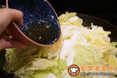 素食好主意白菜卤素食蛋饺的做法图解13