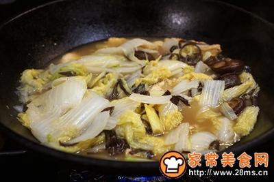 素食好主意白菜卤素食蛋饺的做法图解14