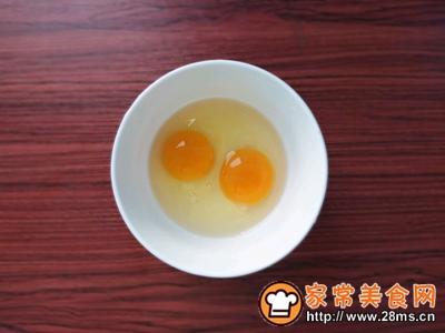 葡式蛋挞无淡奶油、全蛋的做法图解2