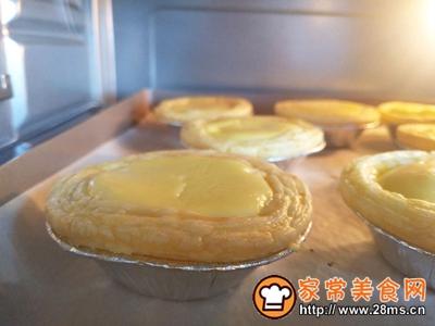 葡式蛋挞无淡奶油、全蛋的做法图解11