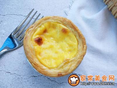 葡式蛋挞无淡奶油、全蛋的做法图解12