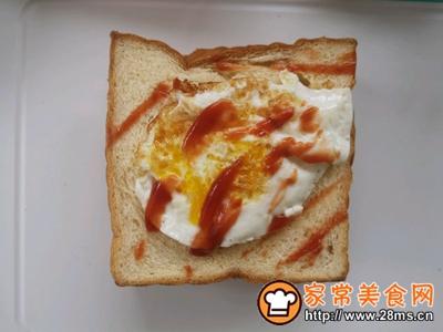 水果沙拉三明治的做法图解5