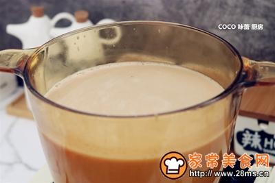 珍珠奶茶的做法图解6