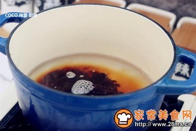 脏脏奶茶的做法图解2