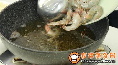 香辣虾的做法图解3