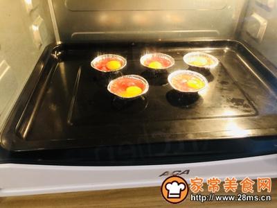 西红柿鹌鹑蛋挞的做法图解5
