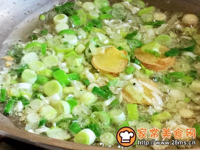 秋季保健萝卜苗黄豆粉小豆腐的做法图解5