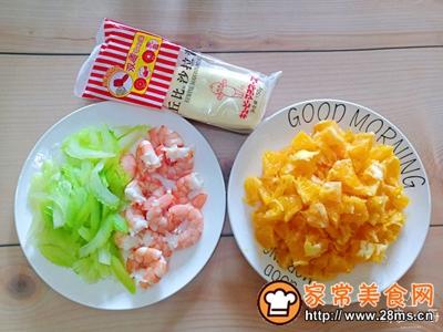 香橙甜虾沙拉的做法图解4