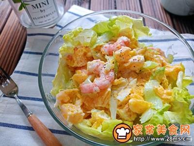香橙甜虾沙拉的做法图解8