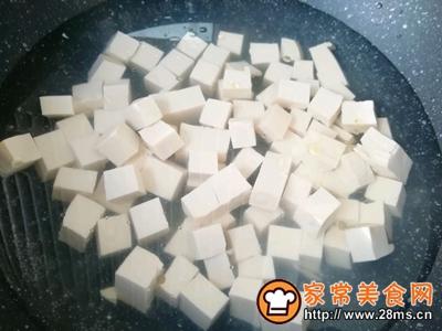 肉末烧豆腐的做法图解3