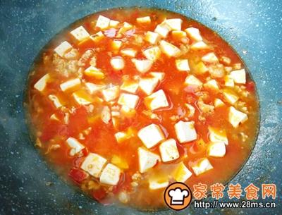 肉末烧豆腐的做法图解10