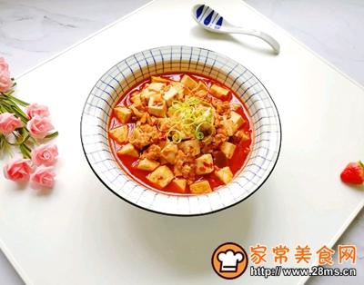 肉末烧豆腐的做法图解12