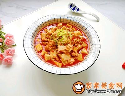 肉末烧豆腐的做法图解15