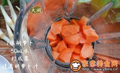 酸甜爽脆-橙色藕带的做法图解2