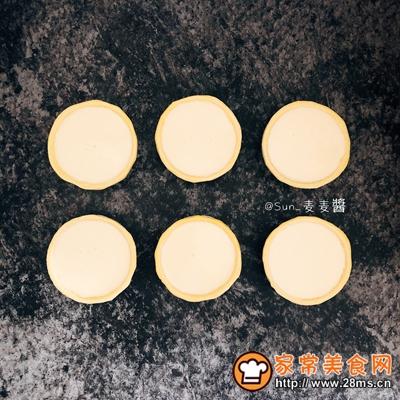 青柠蛋挞的做法图解6