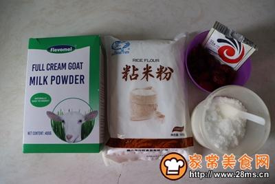 软糯好吃的奶香大米发糕的做法图解1