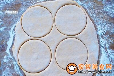 南瓜荷叶饼的做法图解5