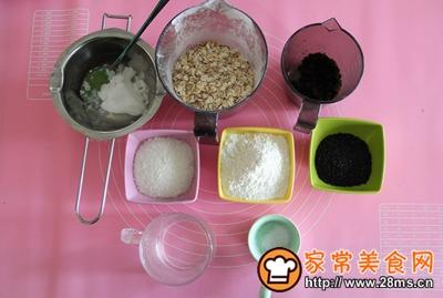 红糖椰油麦片饼的做法图解1