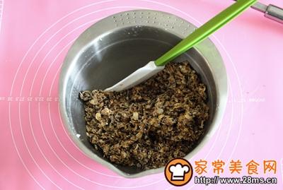 红糖椰油麦片饼的做法图解6