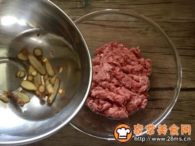 蒲瓜牛肉玉米馅饺子的做法图解3
