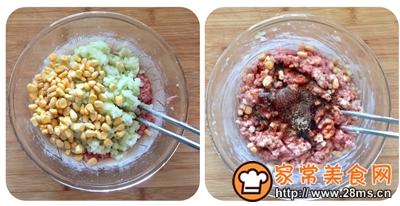蒲瓜牛肉玉米馅饺子的做法图解5