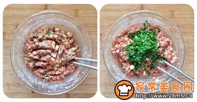 蒲瓜牛肉玉米馅饺子的做法图解6