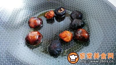 菇芋椒酱可乐鸡的做法图解1