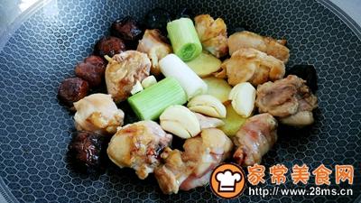 菇芋椒酱可乐鸡的做法图解3