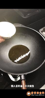热辣暖胃笋子红烧牛肉的做法图解2