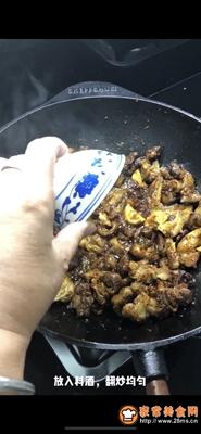 热辣暖胃笋子红烧牛肉的做法图解7