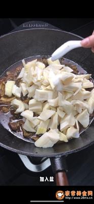 热辣暖胃笋子红烧牛肉的做法图解11