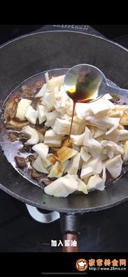 热辣暖胃笋子红烧牛肉的做法图解12