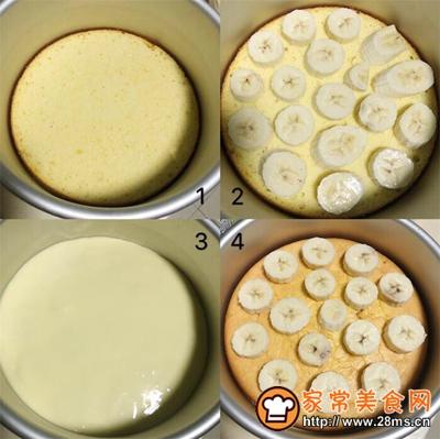 香蕉白巧芝士慕斯蛋糕的做法图解21