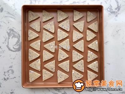 菱角饼干的做法图解14