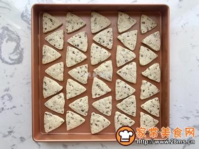 菱角饼干的做法图解15