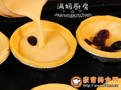 蛋挞(无奶油版)的做法图解6