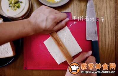 酸奶吐司卷的做法图解4