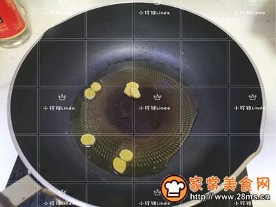 黄瓜烧皮蛋的做法图解4