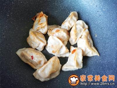 美味煎饺的做法图解3