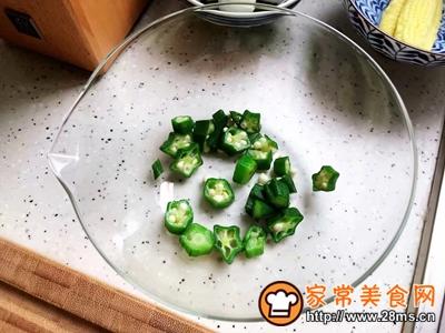 鸡胸肉果蔬沙拉的做法图解18