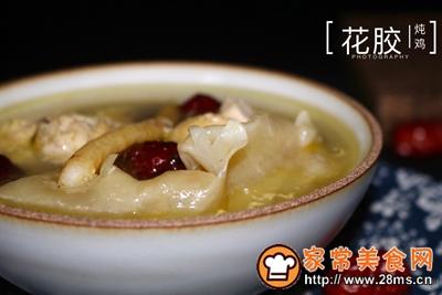 女神入秋必备汤水红枣花胶炖土鸡的做法图解11