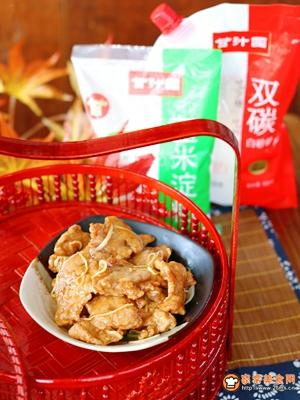 传统东北锅包肉的做法图解8