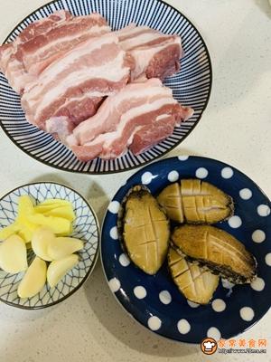鲍鱼红烧肉的做法图解1