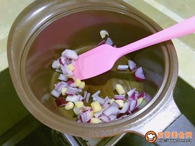爱我中华爱国版甜菜根浓汤的做法图解3
