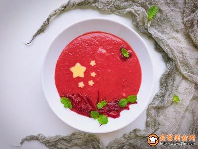爱我中华爱国版甜菜根浓汤的做法图解11