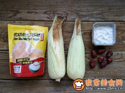 玉米粑粑的做法图解1