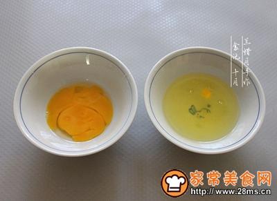 金银蛋炒饭的做法图解3