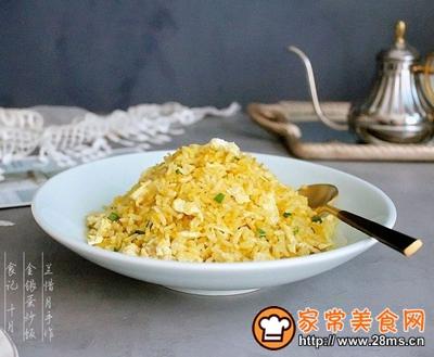金银蛋炒饭的做法图解8